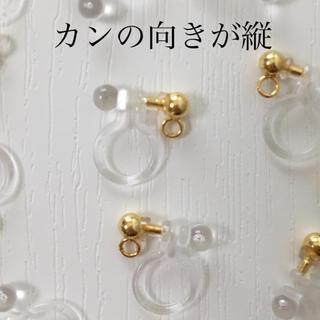 カン付き(開く 縦向き)(型紙/パターン)