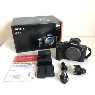 SONY - Sony a7Rii