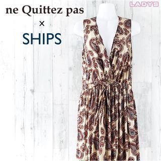 SHIPS - ne Quittez pas×SHIPS ペイズリー柄 ロング ワンピース F