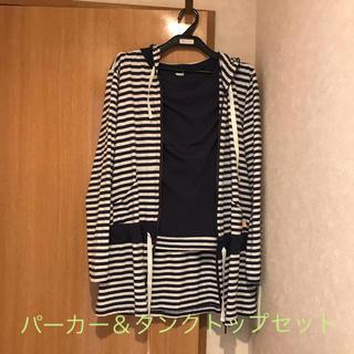 お値下げ599→499 パーカー&タンクトップセット☆