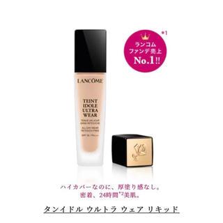 LANCOME - ランコム タンイドル ウルトラ ウェア リキッド BO-01