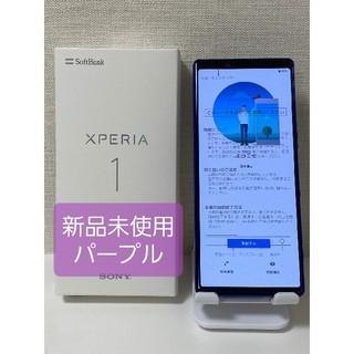 エクスペリア(Xperia)の新品未使用SoftBank 802so Xperia 1 パープル SIMフリー(スマートフォン本体)