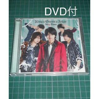 Sexy Zone - CD&DVD King & Queen & Joker 初回 sexy zone