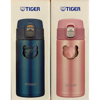 タイガー(TIGER)のTIGER魔法瓶/夢重力ボトル360ml(マリンブルー)(ピーチブロッサム)(水筒)