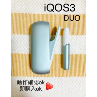 アイコス(IQOS)の新色 iQOS アイコス 3 DUO 水色✖️ホワイト (タバコグッズ)