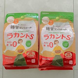 サラヤ(SARAYA)のSARAYA ラカントS 顆粒 600g 2袋 (ダイエット食品)