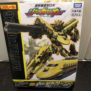 Takara Tomy - 923ドクターイエロー シンカリオン 新品