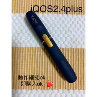 IQOS - iQOS アイコス  2.4plus ネイビーホルダー