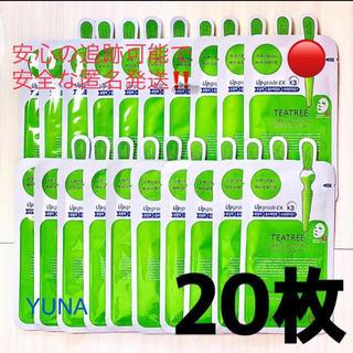 20枚‼️ ティーツリー メディヒール 韓国コスメ パック mediheal❼b