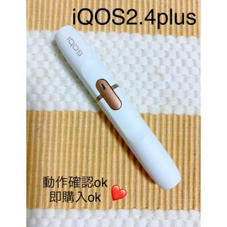 アイコス(IQOS)のiQOS アイコス  2.4plus ホワイト ホルダー(タバコグッズ)