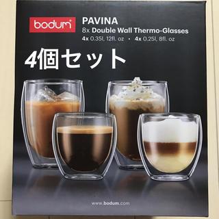 ボダム(bodum)の(4個セット)新品 BODUM ボダム グラス 250ml×2 350ml×2(グラス/カップ)