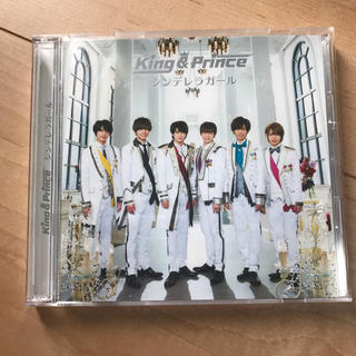 Johnny's - King & Prince シンデレラガール