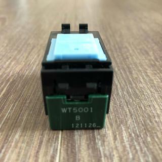 パナソニック(Panasonic)の埋込スイッチB パナソニック WT5001 (その他)