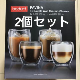 ボダム(bodum)の(2個セット)新品 BODUM ボダム グラス 250ml×1 350ml×1(グラス/カップ)