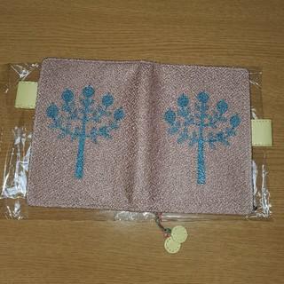 ミナペルホネン(mina perhonen)のほぼにち手帳カバー(手帳)