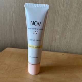 ノブ(NOV)のNOV ベースコントロールカラー UV(コントロールカラー)