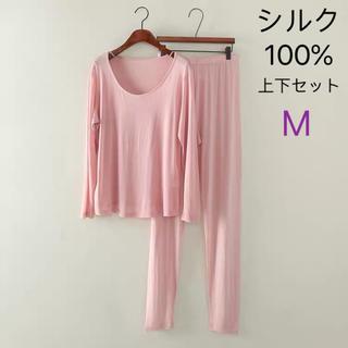シルク 100%  絹 肌着 インナー 夏用 パジャマ 上下セット ピンク M(パジャマ)