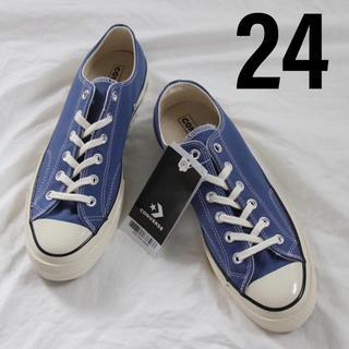 CONVERSE - converse コンバース チャック テイラー CT70 24cm