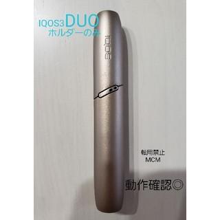 アイコス(IQOS)のIQOS3 DUOホルダーのみ 中古品(タバコグッズ)