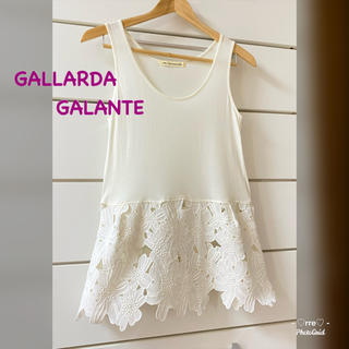 ガリャルダガランテ(GALLARDA GALANTE)の新品♥ガリャルダガランテ♥裾レース レイヤード タンクトップ(シャツ/ブラウス(半袖/袖なし))
