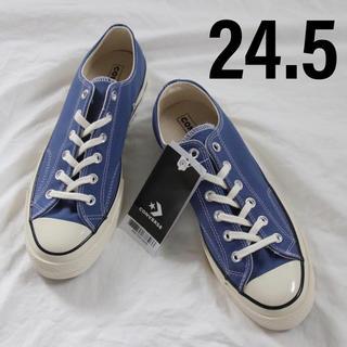 CONVERSE - converse コンバース チャック テイラー CT70 24.5cm