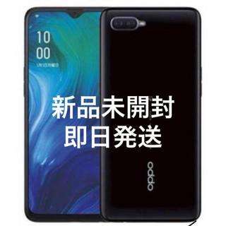ラクテン(Rakuten)のOPPO Reno A 128GB ブラック 本体(スマートフォン本体)