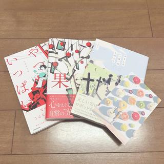アボガド6 まとめ売り(イラスト集/原画集)