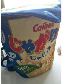 カルビー(カルビー)の◼️ノベルティ品◼️ じゃがりこバター リュック(リュック/バックパック)
