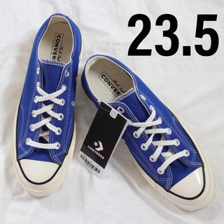 CONVERSE - 最新カラー converse コンバースチャックテイラーCT70 23.5cm