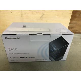 パナソニック(Panasonic)の【新品】スマートスピーカー SC-GA10 パナソニック(スピーカー)