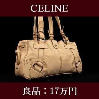 セリーヌ(celine)の【全額返金保証・送料無料・良品】セリーヌ・ショルダーバッグ(E171)(ショルダーバッグ)