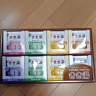 ツムラ(ツムラ)のきき湯 ギフトセット(入浴剤/バスソルト)