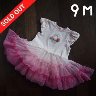 リトルミー(Little Me)のリトルミー ベビードレス ワンピース 70 ピンク コストコ チュール(ワンピース)