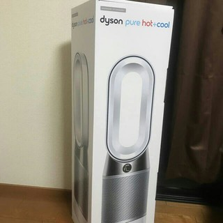Dyson - dyson pure hot cool HP04  WSN