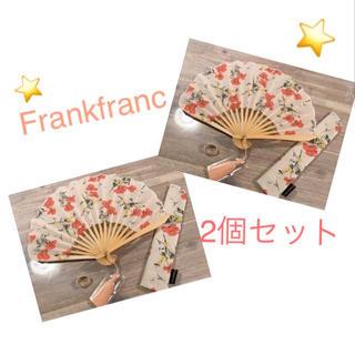 フランフラン(Francfranc)の再値下げ中😆🌸フランフラン 花柄 フラール扇子 2個セット🌸(和装小物)