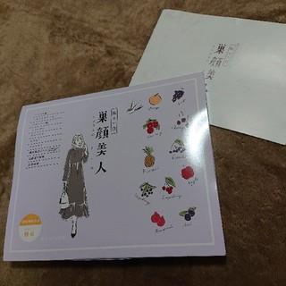 ファビウス(FABIUS)の【新品・未開封品】巣顔美人 1箱 / 30包(コラーゲン)
