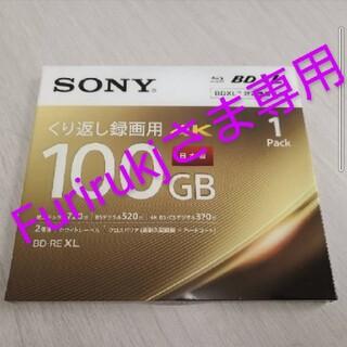 ソニー(SONY)の【新品未開封】SONY BD-RE 1枚入 ホワイト BNE3VEPJ2(その他)