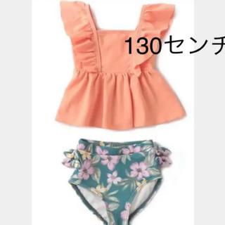 petit main - ボタニカル花柄水着、130、オレンジ