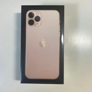 iPhone - iPhone11pro 256GB ゴールド SIMフリー