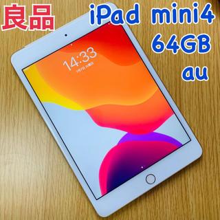 アップル(Apple)のApple iPad mini4 64GB gold 良品(タブレット)