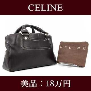 セリーヌ(celine)の【全額返金保証・送料無料・美品】セリーヌ・ハンドバッグ(ブギーバッグ・E170)(ハンドバッグ)