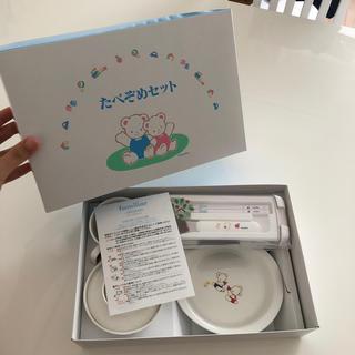 familiar - 【新品未使用】 ファミリア 食器セット