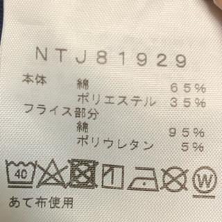 ザノースフェイス(THE NORTH FACE)のTHE NORTH FACE ノースフェイス 半袖Tシャツ 150cm(Tシャツ/カットソー)