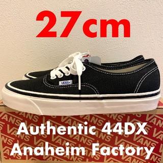 ヴァンズ(VANS)の27.0 VANS Authentic 44DX Aneheim factory(スニーカー)
