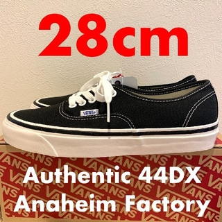 VANS - 28.0 VANS Authentic 44DX Aneheim factory