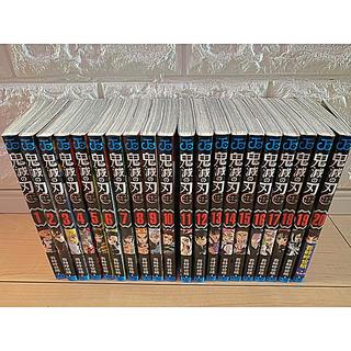 鬼滅の刃 1〜20巻 セット