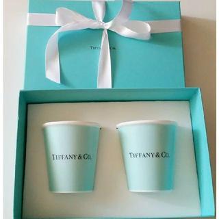 Tiffany & Co. - 新品!Tiffany & Co.ティファニー 紙コップ風マグカップ2個セット