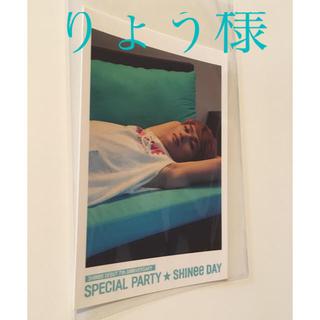 SHINee - SHINee オニュ オンユ   ポストカード 未使用