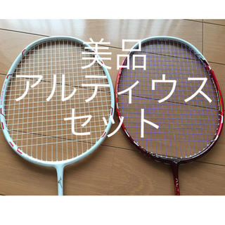 MIZUNO - 美品 ミズノ バドミントンラケット アルティウス ツアーJ コンプ ALTIUS
