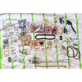 キワセイサクジョ(貴和製作所)の大量! 貴和製作所など ビーズ チャーム パール 金具 パーツ 約50種類 福袋(各種パーツ)